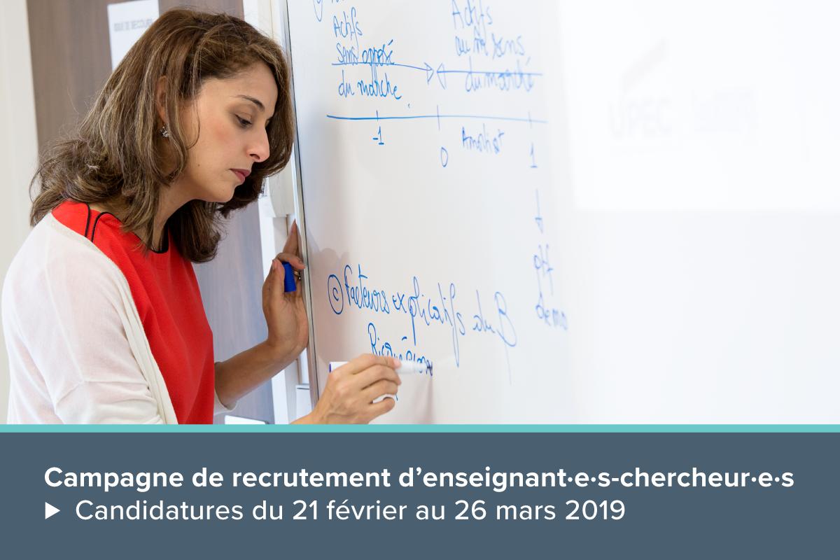 Campagne de recrutement d'enseignants-chercheurs 2019