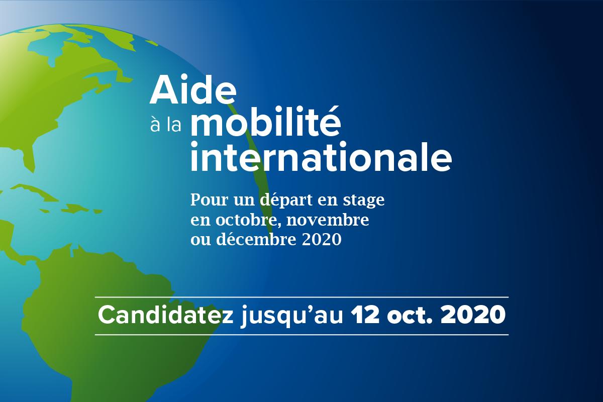 AMI campagne 2020