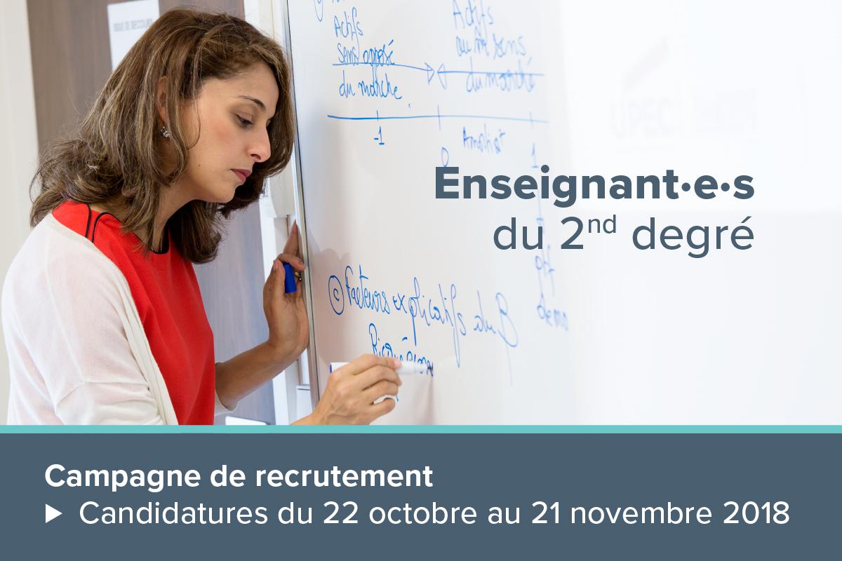 Campagne de recrutement d'enseignants du second degré 2018