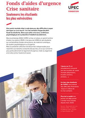 Fonds d'urgence étudiants - Fondation UPEC
