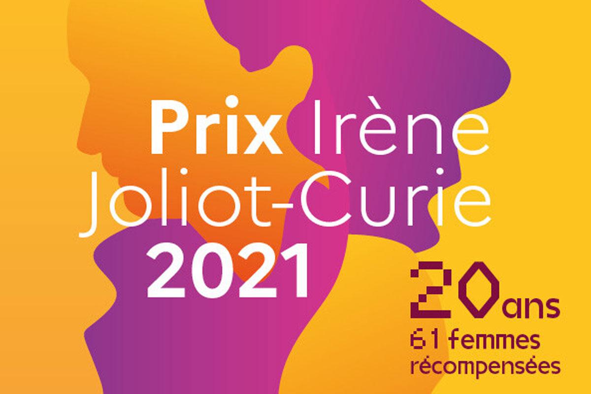 Prix Joliot-Curie